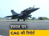 Video : CAG की रिपोर्ट में दसॉ एविएशन पर सवाल