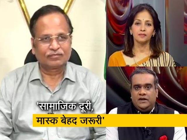Videos : सत्येन्द्र जैन ने कहा- कोविड के साथ जीना सीखना होगा