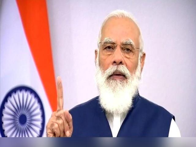 Video : As Biggest Vaccine Maker, India Will Help World Overcome Covid: PM Modi