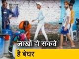 Videos : दिल्ली: रेलवे की जमीन पर बसी 48 हजार झुग्गियों को लेकर राजनीति तेज