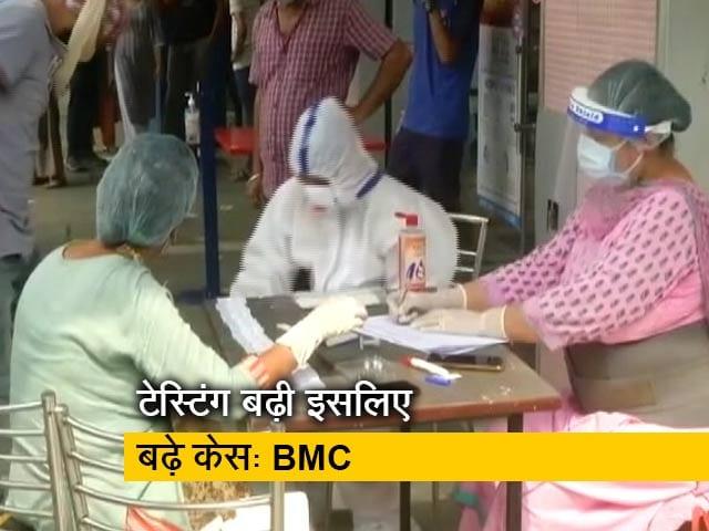 Videos : मुंबई में फिर बढ़ने लगे कोरोना के मामले