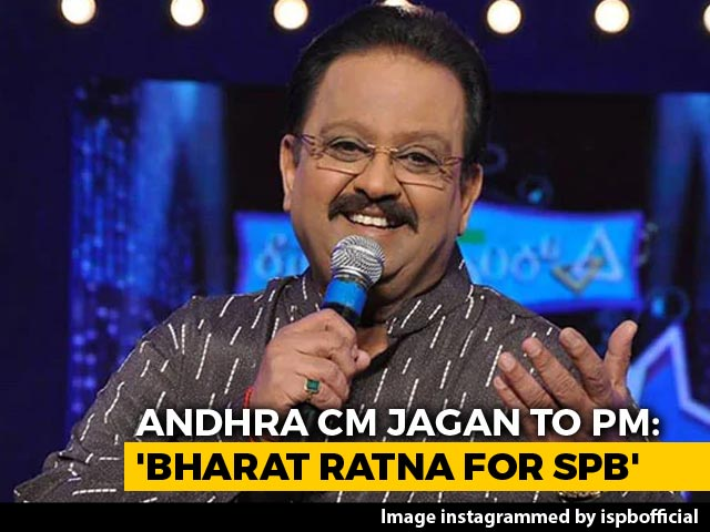 Video : Bharat Ratna For SP Balasubrahmanyam: Jagan Mohan Reddy Writes To PM