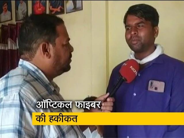 Videos : मध्य प्रदेश के गांवों में सामान तो आ गया लेकिन इंटरनेट नहीं?