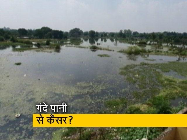 Videos : दिल्ली का एक गांव जूझ रहा है कैंसर की बीमारी से!
