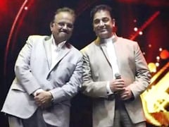 """S P Balasubrahmanyam Was Emotional About Me"": Kamal Haasan On Their Deep Bond"