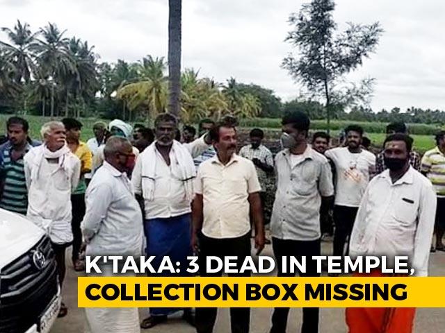 Video : 3 Men, Including Priest's Son, Found Murdered In Karnataka Temple: Police