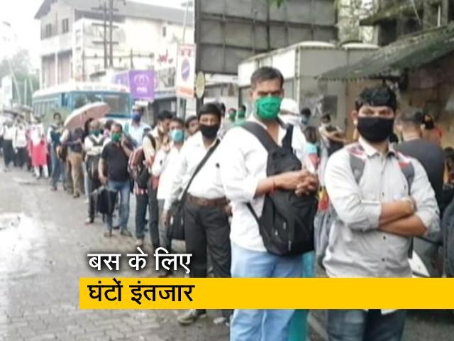 Videos : मुंबई में बसों के लिए लंबी कतार, लोगों की मांग- शुरू हो ट्रेन