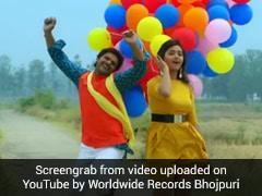 Bhojpuri Song: खेसारी लाल यादव और काजल राघवानी ने फिर मचाई धूम, Video 14 करोड़ के पार