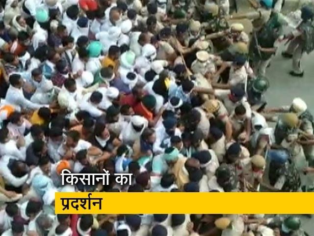 Video : देश-प्रदेश: हरियाणा के कुरुक्षेत्र में प्रदर्शन कर रहे किसानों पर लाठीचार्ज