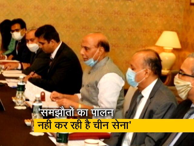 Videos : भारत और चीन के रक्षा मंत्रियों के बीच मुलाकात, दोनों देशों ने जारी किए बयान