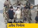 Videos : मंडी से मुंबई रवाना हुईं कंगना, घर के बाहर लगाया गया नोटिस
