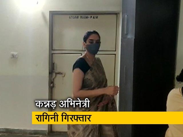 Video : कन्नड़ एक्ट्रेस रागिनी द्विवेदी गिरफ्तार