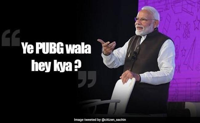 भारत में PUBG बैन होते ही ट्विटर पर हुई Memes की बरसात, बन रहे हैं ऐसे Jokes
