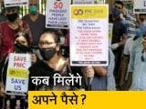 Video : PMC खाताधारक फिर सड़क पर, 11 महीनों से अपने पैसों के लिए लड़ रहे हैं