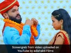 Bhojpuri Gana Video Song: खेसारी लाल यादव ने 'लभर से शादी' गाने से मचाया तहलका, रिलीज होते ही Video वायरल