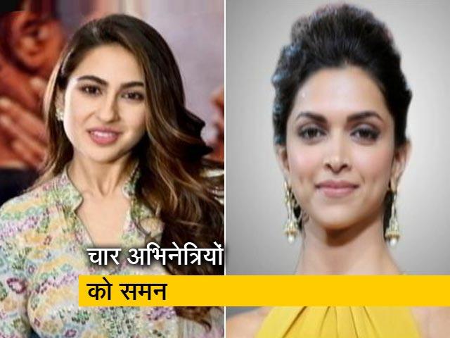 Video : बॉलीवुड के सितारों पर NCB का कसता शिकंजा