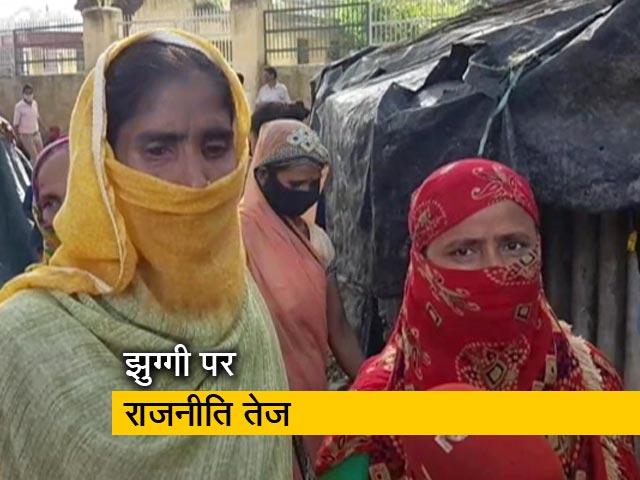 Videos : क्या हटाई जाएंगी रेलवे की जमीन पर बनी 48 हजार झुग्गियां?
