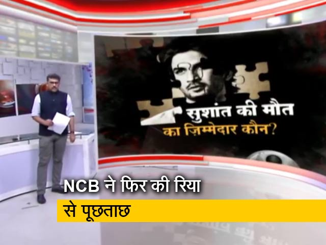 Videos : खबरों की खबर : रिया ने कराई सुशांत की बहन के खिलाफ FIR