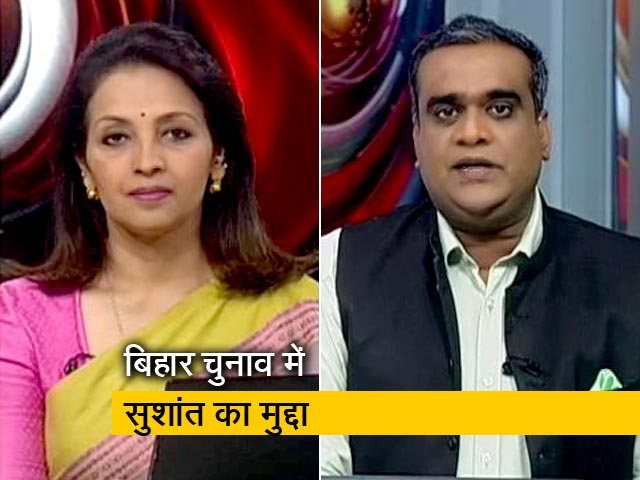 Videos : बिहार में बढ़ी विधानसभा चुनाव के लिए सरगर्मी
