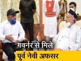 Video : मदन शर्मा ने गवर्नर से मिलकर महाराष्ट्र में राष्ट्रपति शासन की मांग की