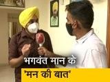 Video : भगवंत मान ने केंद्र सरकार, PM मोदी पर साधा निशाना