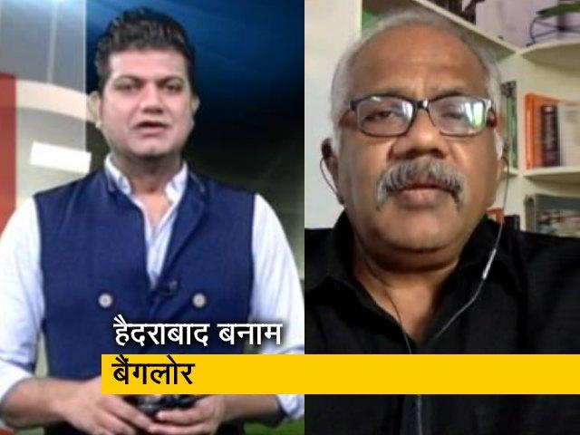 Videos : IPL 2020:  बेंगलोर ने हैदराबाद को 10 रन से हरा किया अभियान का आगाज