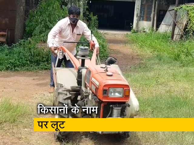 Videos : रवीश कुमार का प्राइम टाइम: सामान खरीदे बिना ही मध्यप्रदेश में करोड़ों का भुगतान
