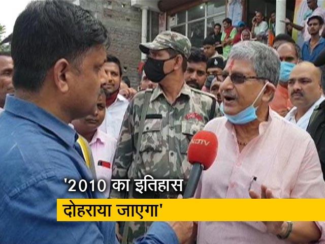 Video : दो-तिहाई बहुमत से सरकार बनाएंगे : JDU नेता लल्लन सिंह