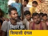 Video : देश प्रदेश : बिहार में बदलाव चाहते हैं घर लौटे मजदूर