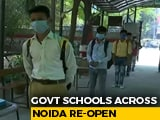 Video : Only Government Schools Reopen With Covid Rules In Punjab, Uttar Pradesh