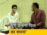 Videos : पिता का सपना पूरा करना है : चिराग पासवान