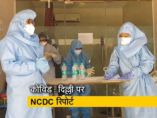 Videos : '15000 केस के लिए तैयार रहे दिल्ली'