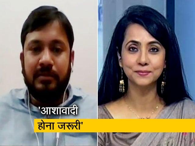 Videos : बिहार के युवा जाति से ऊपर उठकर रोजगार की बात करना चाहते हैं: कन्हैया