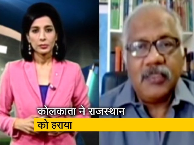 Videos : कोलकाता नाइट राइडर्स ने राजस्थान रॉयल्स को दी मात