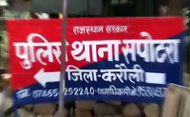 राजस्थान : जमीन विवाद मेंमंदिर के पुजारी को जिंदा जलाया, इलाज के दौरान मौत