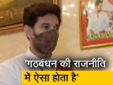 Videos : JDU से अलग और BJP के साथ होने के सवाल पर बोले चिराग पासवान