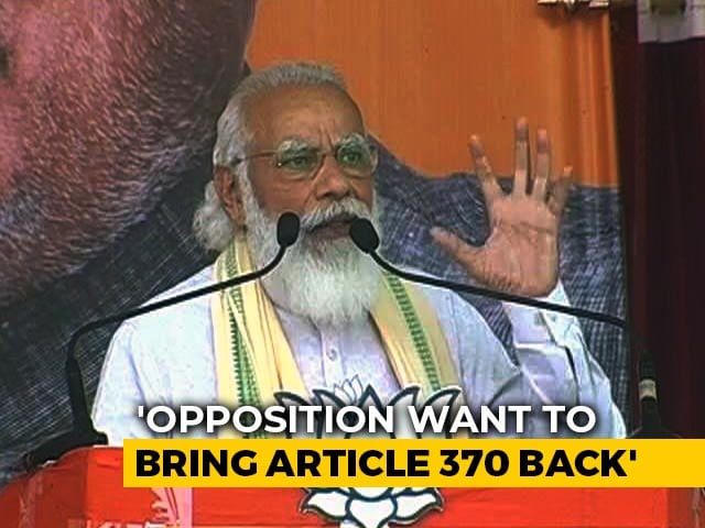 "Video : ""Opposition Wants Article 370 Back, Dares To Seek Votes In Bihar"": PM"