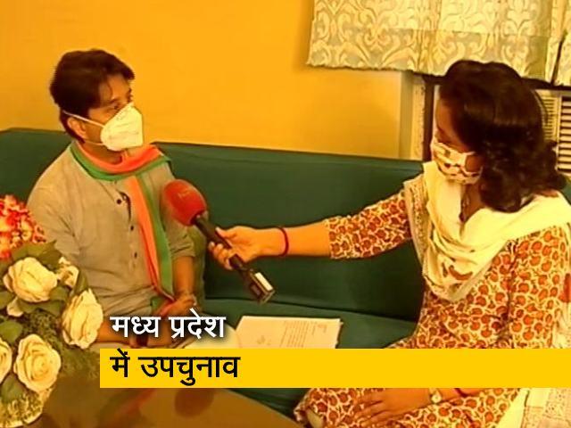 Videos : जनता के प्रति कमलनाथ और दिग्विजय सिंह गद्दार: ज्योतिरादित्य सिंधिया