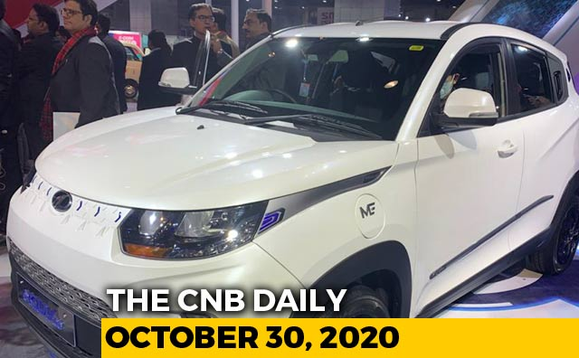 Mahindra eKUV100 Launch, New Hyundai i20 Sunroof, Honda CB350 Offers