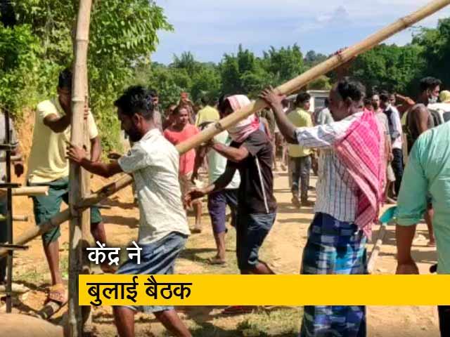 Videos : असम-मिजोरम सीमा पर हिंसक झड़प, मुख्यमंत्रियों ने की वार्ता