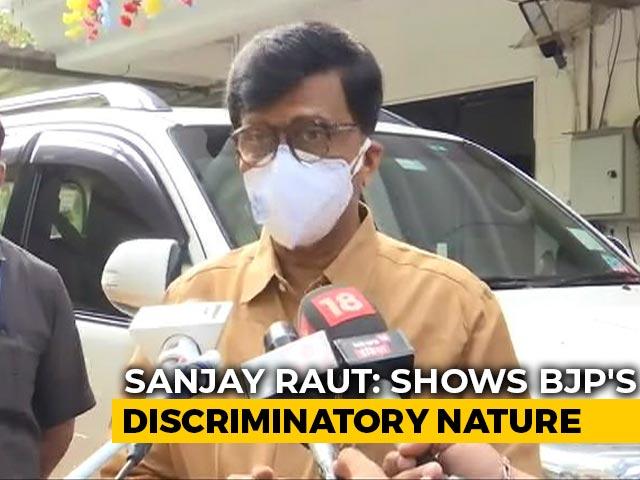 Video : BJP's Free Covid Vaccine Promise Shows It's Discriminatory Nature: Sanjay Raut