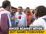 Video : Nitish Kumar's 'Sushasan Babu' Image: Hype or Reality?