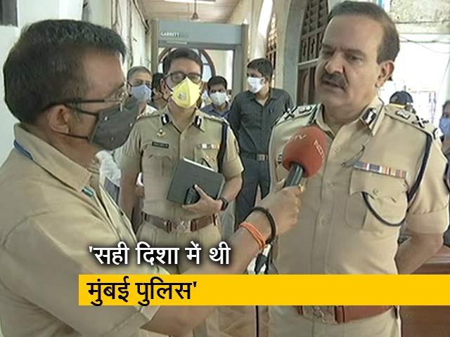 Video : AIIMS पैनल की रिपोर्ट पर मुंबई पुलिस ने कहा- जो सच था वो सामने आया