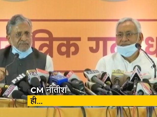 Videos : बिहार बीजेपी के नेताओं ने क्यों एक दर्जन बार कहा कि नीतीश ही होंगे मुख्यमंत्री?