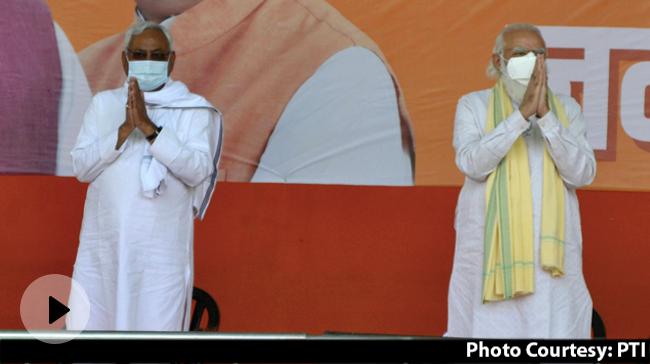 Video | BJP Distancing Itself From Nitish Kumar? Reading Between Lines In Bihar