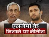 Videos : बिहार चुनाव: बदले समीकरण, बदलेंगे उम्मीदवार