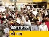 Videos : प्राइम टाइम: फिर आंदोलन की राह पर हैं बुनकर