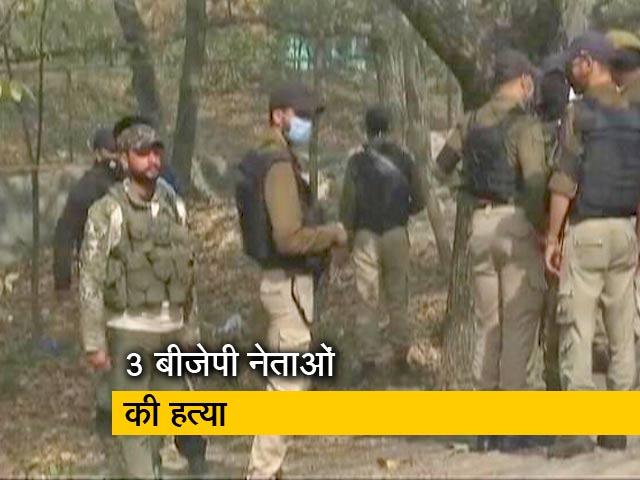 Video : जम्मू कश्मीर के कुलगाम में बीजेपी कार्यकर्ताओं की हत्या