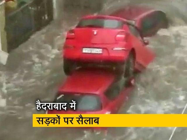 Videos : आंध्रप्रदेश और तेलंगाना में भारी बारिश, सड़क पर बह गयी कार