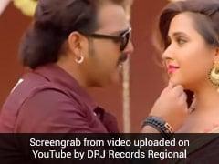 Bhojpuri Gana 2020: पवन सिंह ने 'बलमुआ के गांव में' गाने से मचाया धमाल, खूब जमी काजल राघवानी संग जोड़ी